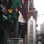 台北から近い台湾にあるミャンマー街に行ってみた